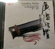 """Guqin - """"Guangling Melody"""" Gong Yi 廣陵絶響"""