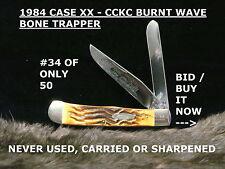 '84 CASE XX 5254SS CCKC TRAIN #34/50 BURNT STAG TRAPPER 29 YR OLD-NEW/MINT NOBOX