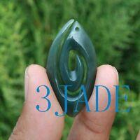 Natural Nephrite Jade Koru Pendant New Zealand Maori Pounamu Greenstone Necklace