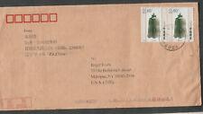 postal code 124010 China 2002 air mail cover to USA