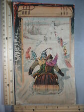 Rare Antique Original VTG Couple Sledding Down Slope Scene Color Litho Art Print