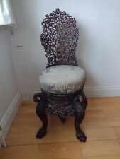 More details for burmese highly carved swivel chair