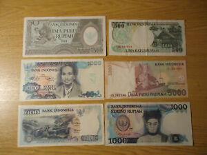 Banknoten Indonesien - Erhaltung auch kassenfrisch - 25 Stück
