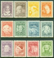 EDW1949SELL : PANAMA Scarce 1956 Complete set of 12 Popes.