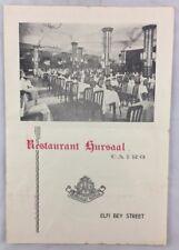 WWII Era 1942 Restaurant Hursaal Menu Cairo Egypt Ephemera