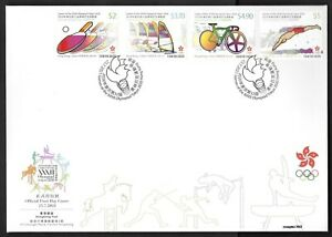 Hong Kong, China 2021 Olympic XXXII Japan Tokyo Stamp FDC 2020 京奧