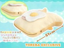 Big Toreba Exclusive Aquarium Whale Shark Bread Ham Egg Plush 21 Inch Japan