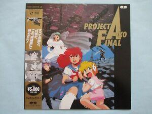 "Project A-Ko Final Japan 12"" Laserdisc LD w/ obi anime Pony Canyon NM Rare!!"