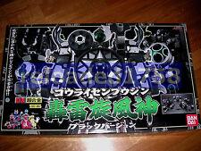 ★DX超合金 GD-49 Gourai Senpuujin Ninpuu Sentai Hurricaneger Black Deluxe Chogokin★