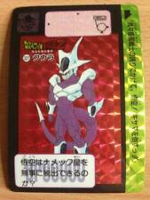 Carte Dragon Ball Z DBZ Carddass Hondan Part 8 #327 Prisme 1991 MADE IN JAPAN