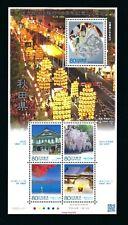 JAPAN 2012 秋田  Akita 60th Enforcement of Local Antonomy Law  S/S Stamp
