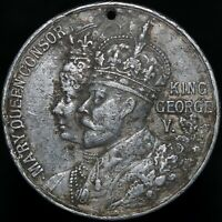 1911 | George V Queen Mary Coronation Medal | Aluminium | Medals | KM Coins