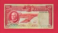 ANGOLA CIRCULATED 500 ESCUDOS 1970 NOTE (P-97) Sign: M A Oliveira & N.A. Morgado