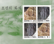 282671 / Fauna Block gestempelt Korea
