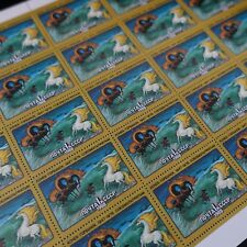 URSS RUSSIE RUSSIA FEUILLE SHEET TIMBRE N°5943 x25 LE CHEVAL BLANC 1988