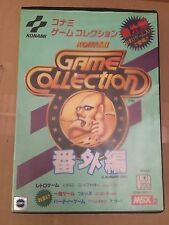 MSX Konami Game Collection Special