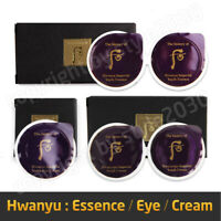 [The history of Whoo] Hwanyugo Imperial Youth Cream / Eye Cream / Essence