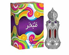 ATTAR MUBAKHAR BY SWISS ARABIAN CONCENTRATED PERFUME OIL 20ML FOR UNISEX