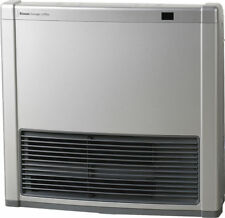 Rinnai AV25PSN Avenger Convector Natural Gas Heater