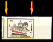 Iraq Irak 1993, Perf Shifted Error, MNH 4927