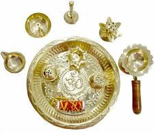 New Gold Plated Brass Kuber Pooja Puja Thali Worship Ritual Plate, Set of 9 Pcs