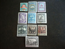 Stamps - Armenia - Scott# 300-309