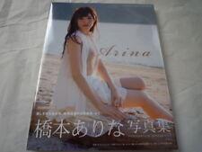 Arina Hashimoto 橋本ありな Photo Book Japanese SEXY Idol From Japan