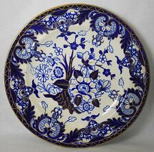 """ROYAL CROWN DERBY china 563 pattern Dinner Plate 10-1/4"""""""