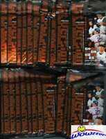 (20) 2005 BBM 1st Version Factory Sealed Foil Packs-160 Card! Yu Darvish RC Year