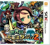 Video Game 3DS Etrian Mystery Dungeon2 Sekaiju no MeiQ Nintendo 3DS From Japan