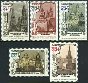 Russia 3409-3413, MNH.Views of Kremlin.Cathedral of the Annunciation,Towers,1967