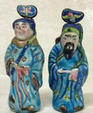 Chinese Pair Of Snuff Bottle Copper And Hand Painted Enamel