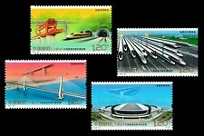 China 2017-29 High-speed rail 高速铁路发展成就 set MNH