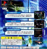 USED PS1 PS PlayStation 1 Racing Lagoon