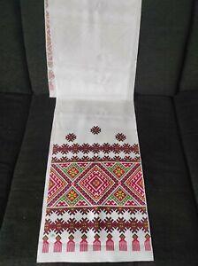 Ruschnik Рушник Hochzeit Besondere Anlass 195cm 35cm