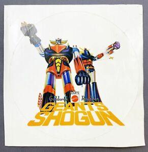Goldorak - Mattel Shogun Warriors - Autocollant Promotionnel (version ronde) 197