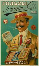 RUSSIAN CIGARETTE POSTER 1905 Russian Tobacco Advertising CANVAS PRINT 24x36 in.
