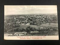 Shkodër Skadar Albania City View During Balkan War 1912 Postcard