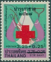 Thailand 1984 SG1167 3b.25 + 25s surcharge on Red Cross MNH