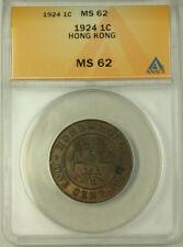 1924 Hong Kong Bronze 1 Cent Coin ANACS MS 62 KM#16