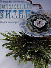 BEADED FLOWERS BEADING BEADWORK  BEAD russian book