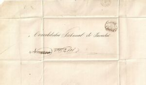 Romania stampless letter ISMAIL MOLDOVA M3 postmark to GALATZ!
