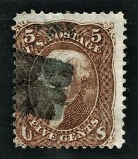 [sto112]1867 Scott#95 brown used F-GRILL cv:$850 (closed little tear)