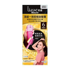 [LIESE BLAUNE] Kao Japan One Touch Cream Color Hair Dye Kit NEW