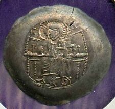 THEODORE I COMNENUS-LASCARIS (1208-1222AD) AR Trachy S2064 SUPERB MUSEUM QUALITY