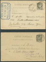 FRANCE TO ARGENTINA 2 Different Postal Stationeries VF