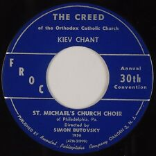 "ST MICHAELS CHURCH CHOIR: Kiev Chant, Philadelphia Simon Butvosky 7"" 45"