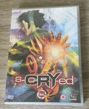 S-Cry-Ed: Volume 5 DVD (2006) Goro Taniguchi BNIW NEW SEALED GIFT PRESENT BNIW