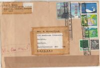 japan 1985 Yokohama Airmail Multiple Subjects Stamps Cover to England Ref 30834