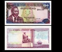 UGANDA 20,000 20000 SHILLINGS 2013 P 53 UNC